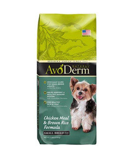 AvoDerm Natural Chicken Meal and Brown Rice Formula Small Breed Adult Dog Food, 7-Pound